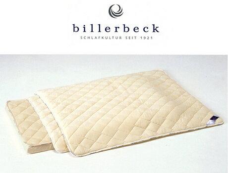billerbeckビラベック/ベビー3点セット 羊毛ロイマリンド …送料無料…