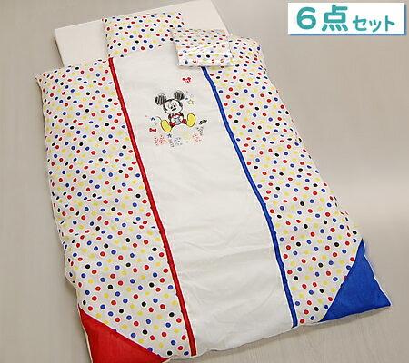 ディズニー洗えるベビー布団6点セット ミッキー(アメリカンポップ)日本製 …送料無料…