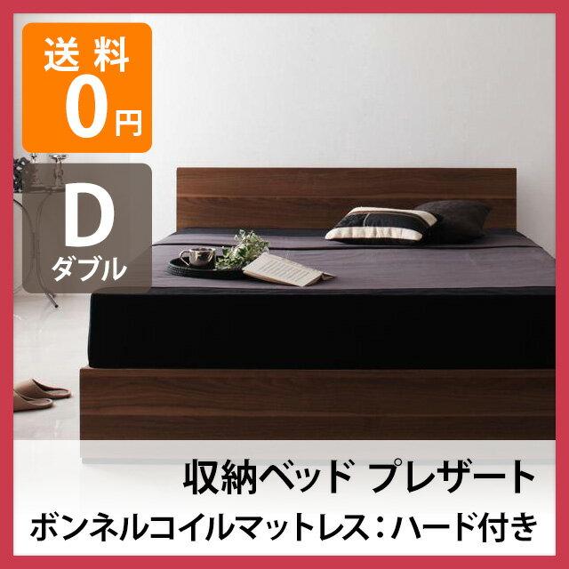 収納ベッド Pleasat(プレザート)ボンネルコイルマットレス:ハード付き ダブル(ベッドフレーム マットレス付き ダブルサイズ 収納付きベッド)【送料無料】