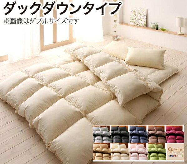 【送料無料】9色から選べる!羽毛布団 ダックタイプ 8点セット 和タイプ セミダブル 楽天