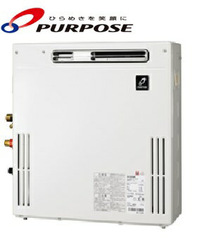 GX-2000AR + TC700パーパス ガス給湯器 リフォームガス給湯器 取替え 工事費 処分費込み パーパス 給湯器 20号 追い焚き機能付 据置きタイプ リモコン2台セット