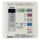 送料無料 【東芝】浴室換気乾燥機用別売部品[DBC-18SS3]【TOSHIBA】