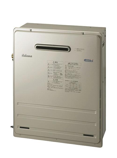 送料無料 パロマ [FH-E167ARL(13A)] エコジョーズ風呂給湯器16号オート据置型 13A 都市ガス 5年保証付き エコジョーズ風呂給湯器 オート 16号タイプ 据置設置型 エネルギー消費効率91.5%