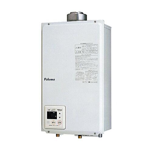 送料無料 パロマ [PH-20QLXTSUL(13A)] 従来型20号給湯器 屋内設置FF式 オートストップタイプ 上方給排気型 13A 都市ガス 給湯器 屋内FF式 20号 水量サーボ付きタイプ 燃焼監視機能付き