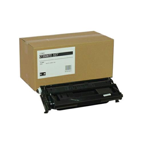【送料無料】汎用品 XEROX(富士ゼロックス) CT350872ドラム/トナーカートリッジ / 4540956024393