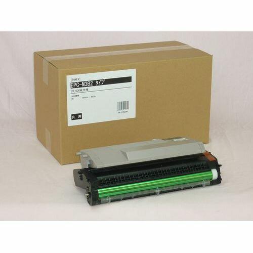 【送料無料】汎用品OKI EPC-M3B2 ブラックトナー大容量 / 4540956024720