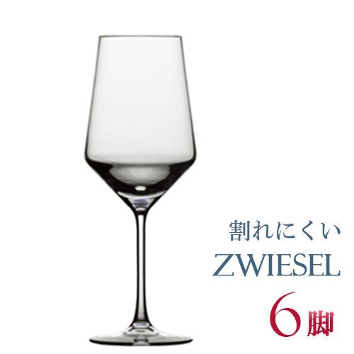 正規品 SCHOTT ZWIESEL PURE ショット・ツヴィーゼル ピュア 『カベルネ 6脚セット』ワイングラス セット 赤 白 白ワイン用 赤ワイン用 割れにくい ギフト 種類 ドイツ 海外ブランド 112413 ワイン セット クリスタル ブルゴーニュ 父の日