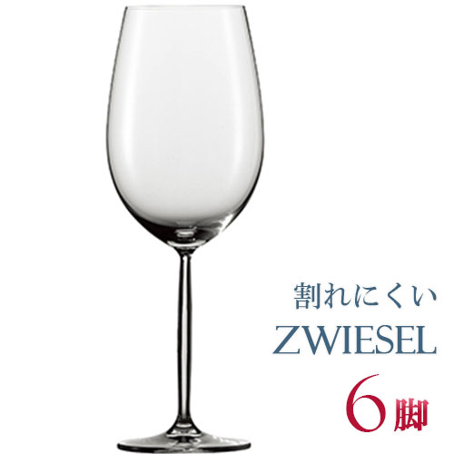 正規品 SCHOTT ZWIESEL DIVA ショット・ツヴィーゼル ディーヴァ 『ボルドー L 6脚セット』ワイングラス セット 赤 白 白ワイン用 赤ワイン用 割れにくい ギフト 種類 ドイツ 海外ブランド 父の日