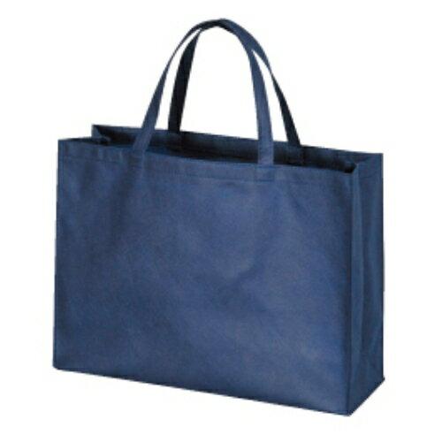 名入れ 不織布バッグ(A4横) 紺