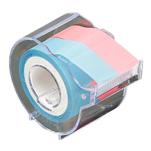 名入れ ヤマト メモックロールテープ フィルムタイプ(15mm幅) パールブルー&パステルピンク