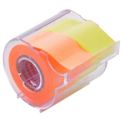 名入れ ヤマト メモックロールテープ(25mm幅) オレンジ&レモン