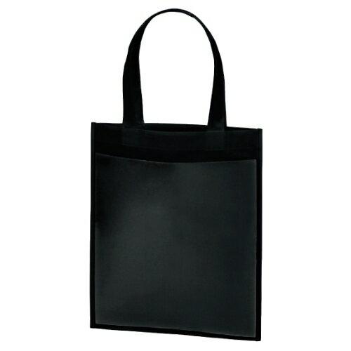 名入れ 不織布プロモーションバッグ ブラック