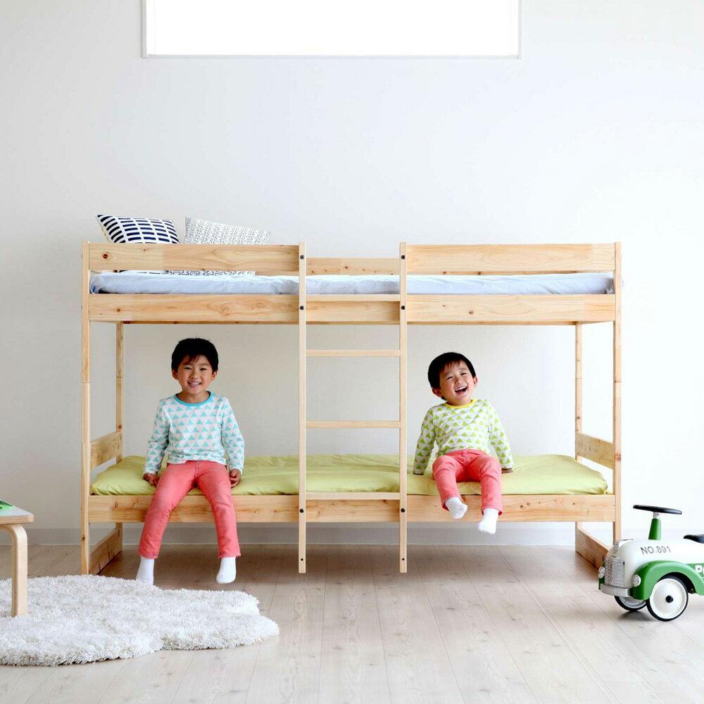 桐すのこ 二段ベッド シングル ナチュラル 日本製 家具の産地「広島県府中市」 送料無料 ベッドフレーム 低ホルム e-room