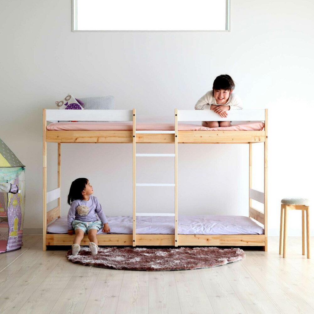 桐すのこ 二段ベッド シングル ホワイト×ナチュラル 日本製 家具の産地「広島県府中市」 送料無料 ベッドフレーム 低ホルム e-room