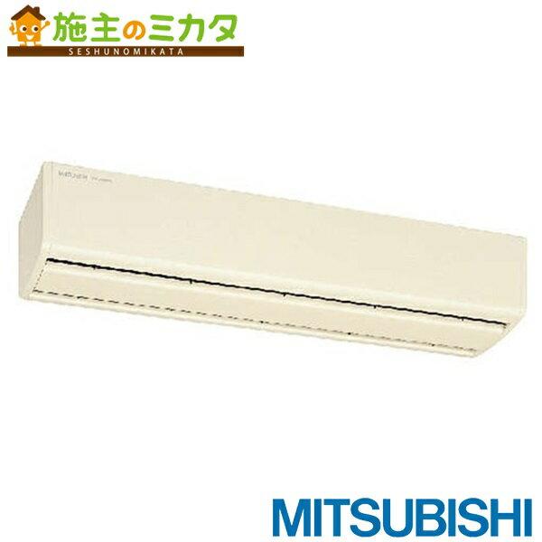 三菱 換気扇 エアーカーテン 【GK-2512S】 業務用タイプ ★