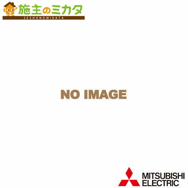 三菱 ソーワテクニカ 農事用有圧換気扇 【KH-DC100ETD】※ 羽根径100cm ★