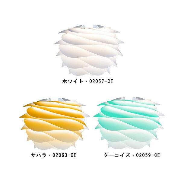 【ELUX(エルックス) VITA(ヴィータ) CARMINA mini(カルミナミニ) シーリングライト 1灯 ホワイト・02057-CE】※発送目安:2週間