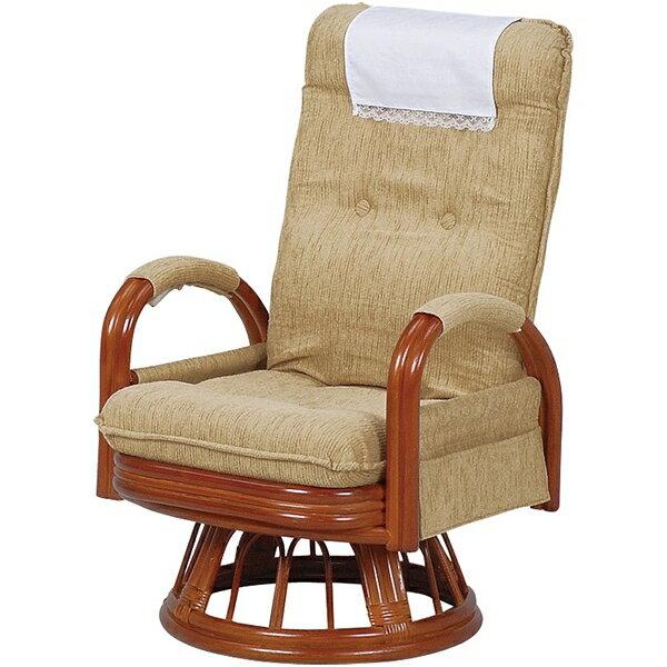 【ギア回転座椅子ハイバック RZ-973-Hi】[返品・交換・キャンセル不可]