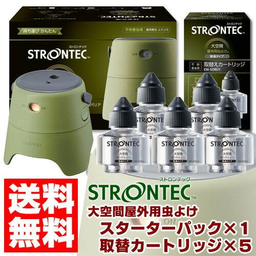 STRONTEC(ストロンテック) スターターパック&取り替えカートリッジ 5個 EM-SDSIJ1/EM-SDRIJ1