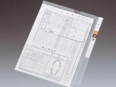 【安心価格!定価から15%値引き!!】リヒトラブ / カルテフォルダー(フラップ付) シングル(縦型) A4 (HK2001)