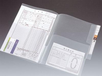 【安心価格!定価から15%値引き!!】リヒトラブ / カルテフォルダー(フラップ付) ダブル(縦型) A4 (HK2002)