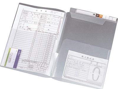 【安心価格!定価から15%値引き!!】リヒトラブ / カルテフォルダー(フラップ付) ダブル(横型) A4 (HK2004)