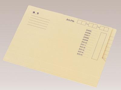 【送料無料】【安心価格!定価から15%値引き!!】リヒトラブ / サウザンドフォルダー A4 (HK701)