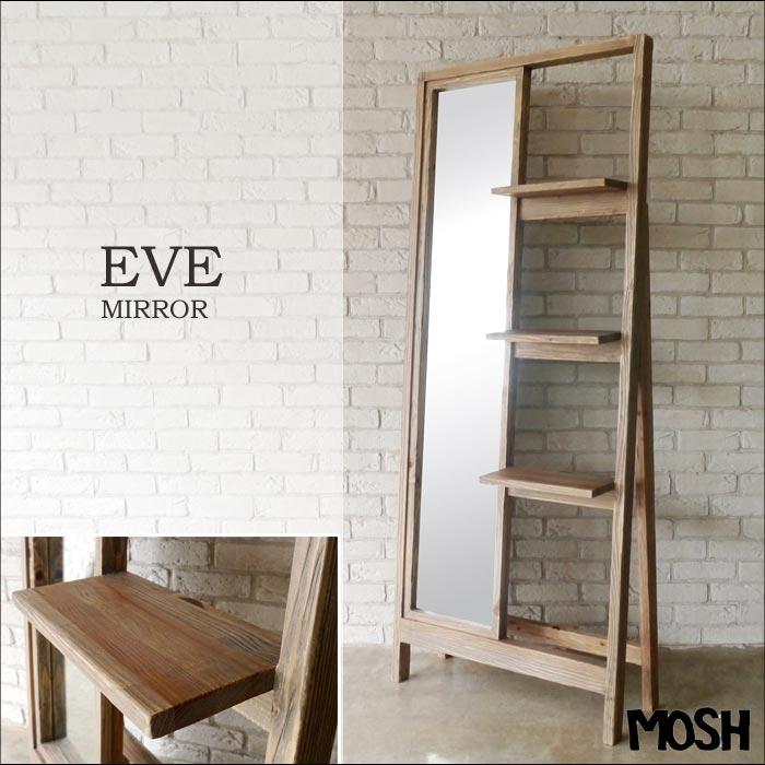 【ポイント5倍】《MOSH》モッシュ EVE イヴ アンティークミラー 幅75cm スタンドミラー 姿見 鏡 収納 アンティーク風 ヴィンテージ モダン オールドパイン 木製 ストアディスプレイ デザイン家具 一人暮らし OLD Furniture GART ガルト eve-mirror
