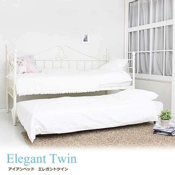 【2段/ベッドフレーム単体販売】《スタンザ》Elegant twin エレガントツイン 二段ベッド 収納 収納 キャスター付き アイアン キュート プリンセンス風ベッド シンプル おしゃれ  Iron elegant-twin