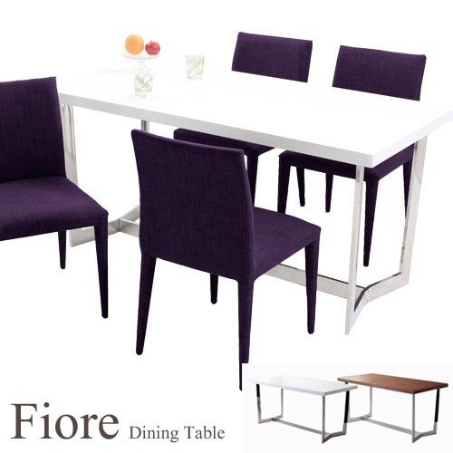 【ポイント10倍】《スタンザ》フィオーレ ダイニングテーブル 幅1500 ウォールナット ホワイト 鏡面 モダン 机 テーブル
