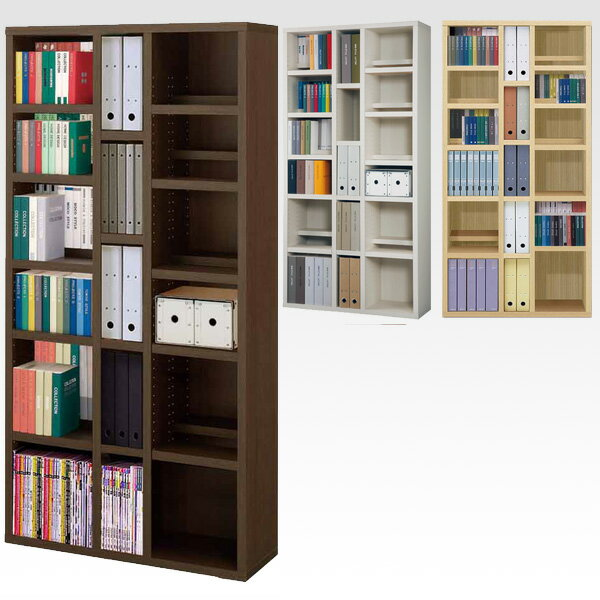 前後段違いで後ろの本が見やすい 本棚 A4収納付き 幅90.2×高さ180cm本棚 オープンラック 完成家具 書棚 薄型 コミック CD DVD 収納 完成家具 日本製 【開梱設置費用込み】 送料無料 美しい本棚