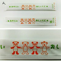 完封箸 子供用6寸 動物柄(A・B・C) 1ケース(4,000膳入)