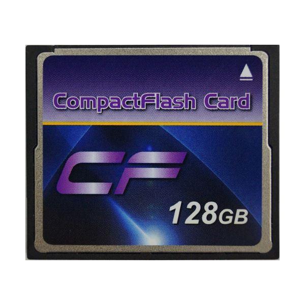 レビュー投稿で次回使える2000円クーポン全員にプレゼント 直送 mtc(エムティーシー) CFカード UDMA7対応 VPG-20対応 128GB 800倍速 MT-CF800XB-128GU6 AV・デジモノ パソコン・周辺機器 USBメモリ・SDカード・メモリカード・フラッシュ その他のUSBメモリ・SDカード・メ