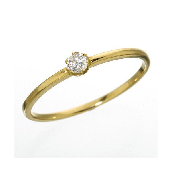 レビュー投稿で次回使える2000円クーポン全員にプレゼント 直送 K18 ダイヤリング 指輪 シューリング イエローゴールド 11号 ファッション リング・指輪 天然石 ダイヤモンド