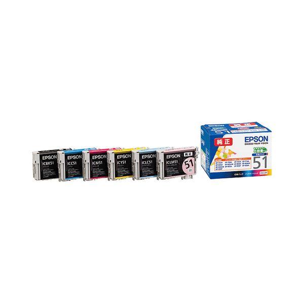 5000円以上送料無料 (まとめ) エプソン EPSON インクカートリッジ 6色パック IC6CL51 1箱(6個:各色1個) 【×3セット】 AV・デジモノ パソコン・周辺機器 インク・インクカートリッジ・トナー インク・カートリッジ エプソン(EPSON)用 レビュー投稿で次回使える2000円ク