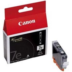 レビュー投稿で次回使える2000円クーポン全員にプレゼント 直送 (業務用40セット) Canon キヤノン インクカートリッジ 純正 【BCI-7eBK】 ブラック(黒) AV・デジモノ パソコン・周辺機器 インク・インクカートリッジ・トナー インク・カートリッジ キャノン(CANON)用