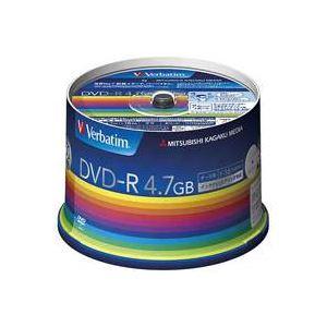 レビュー投稿で次回使える2000円クーポン全員にプレゼント 直送 (業務用20セット) 三菱化学 データ用DVD-R 4.7GB 50枚 DHR47JP50V3 AV・デジモノ パソコン・周辺機器 その他のパソコン・周辺機器