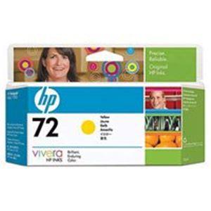 レビュー投稿で次回使える2000円クーポン全員にプレゼント 直送 (業務用2セット) HP ヒューレット・パッカード インクカートリッジ 純正 【HP72 C9373A】 イエロー(黄) AV・デジモノ パソコン・周辺機器 インク・インクカートリッジ・トナー インク・カートリッジ 日本HP(ヒ
