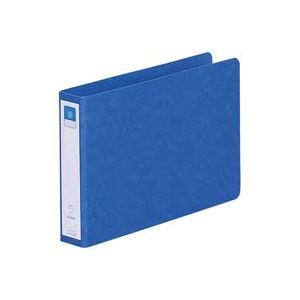 レビュー投稿で次回使える2000円クーポン全員にプレゼント 直送 (業務用100セット) LIHITLAB ツイストリング式ファイル 【A5/2穴】 ヨコ型 F831UN-5 藍 生活用品・インテリア・雑貨 文具・オフィス用品 ファイル・バインダー クリアケース・クリアファイル