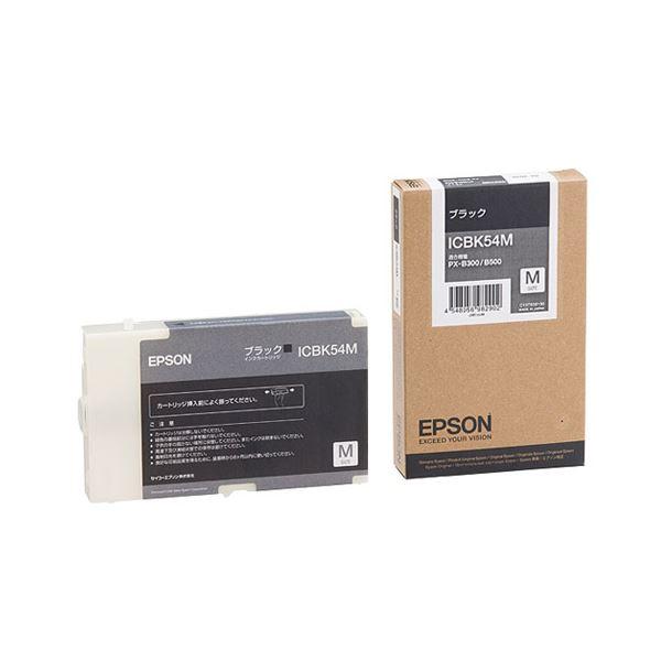 レビュー投稿で次回使える2000円クーポン全員にプレゼント 直送 (まとめ) エプソン EPSON インクカートリッジ ブラック Mサイズ ICBK54M 1個 【×3セット】 AV・デジモノ パソコン・周辺機器 インク・インクカートリッジ・トナー インク・カートリッジ エプソン(EPSON)用