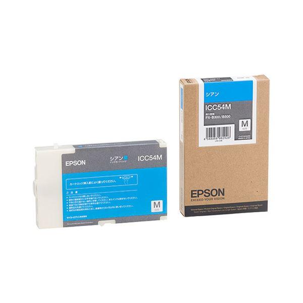 レビュー投稿で次回使える2000円クーポン全員にプレゼント 直送 (まとめ) エプソン EPSON インクカートリッジ シアン Mサイズ ICC54M 1個 【×3セット】 AV・デジモノ パソコン・周辺機器 インク・インクカートリッジ・トナー インク・カートリッジ エプソン(EPSON)用