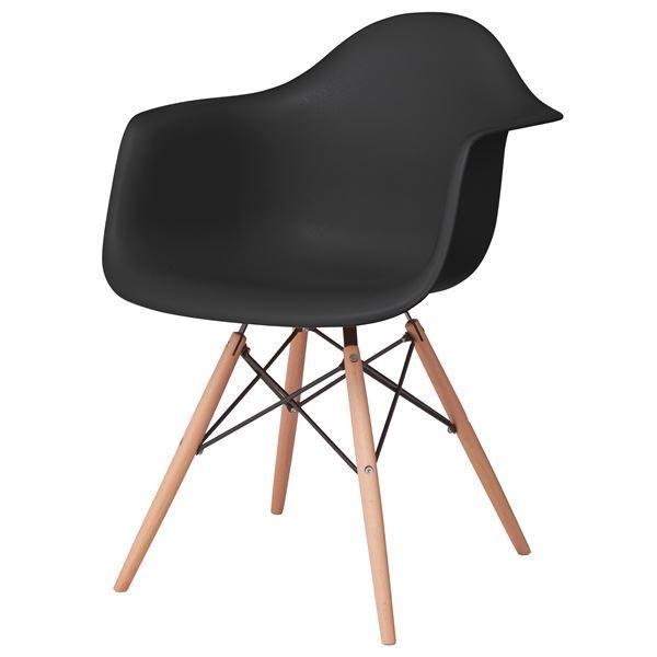 レビュー投稿で次回使える2000円クーポン全員にプレゼント 直送 アームチェア 組立 ブラック CL-799BK 生活用品・インテリア・雑貨 インテリア・家具 椅子 その他の椅子