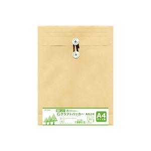 レビュー投稿で次回使える2000円クーポン全員にプレゼント 直送 (業務用50セット) 菅公工業 再生紙クラフトパッカー ホ158 A4(10枚) 生活用品・インテリア・雑貨 文具・オフィス用品 封筒