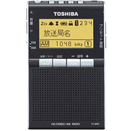 家電 オーディオ機器 コンポ・ラジカセ 東芝 AM/FMラジオ TY-SPR5 ブラック