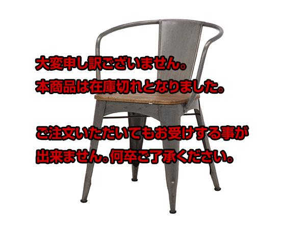 レビュー投稿で次回使える2000円クーポン全員にプレゼント 直送 リベルタ LIBERTA チェアー(2個セット) RC-2900 【代引不可】 【インテリア 椅子・ソファ】