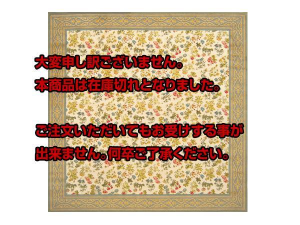 レビュー投稿で次回使える2000円クーポン全員にプレゼント 直送 インテリア ラグ カーペット ジュリア 520 GN/BE 135×200 【代引き不可】 【インテリア インテリア小物・ファブリック】