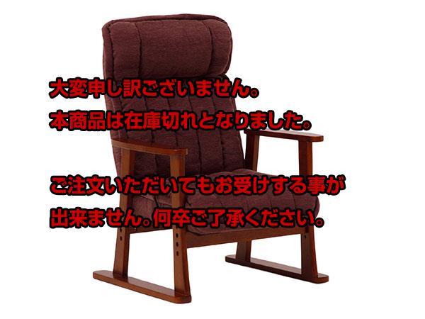 レビュー投稿で次回使える2000円クーポン全員にプレゼント 直送 フロアチェア FLOOR CHAIR 座椅子 LZ-4432BR 【代引不可】 【インテリア 椅子・ソファ】