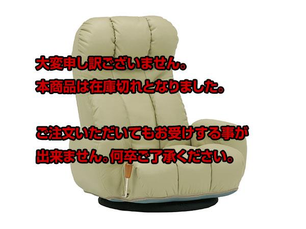 レビュー投稿で次回使える2000円クーポン全員にプレゼント 直送 フロアチェア FLOOR CHAIR 座椅子 LZ-4271LGY 【代引不可】 【インテリア 椅子・ソファ】