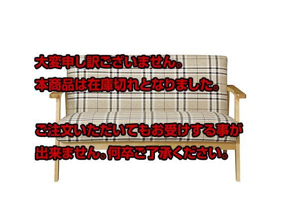 レビュー投稿で次回使える2000円クーポン全員にプレゼント 直送 プレードソファ PLAID(NA) 【代引き不可】 【インテリア 椅子・ソファ】