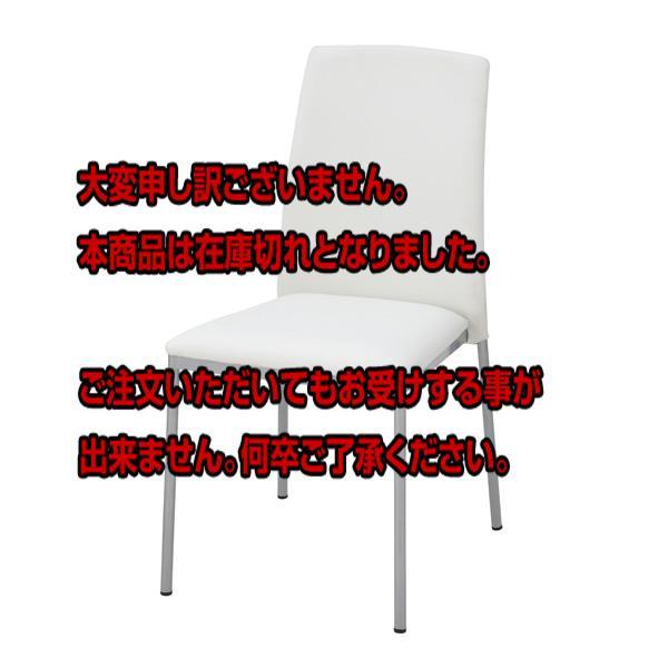 レビュー投稿で次回使える2000円クーポン全員にプレゼント 直送 あずま工芸 ビード スタッキングチェア 4脚セット TDC-9741 ホワイト 代引き不可 【インテリア 椅子・ソファ】